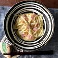 【レンジで1発!冷凍うどんレシピ】カルボナーラうどんと明太カルボナーラうどん