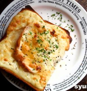 【簡単!カフェごはん】食パンで本格クロックムッシュ*クロックマダム