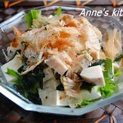 ダイエット!ヘルシー豆腐サラダ