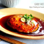 ♡超簡単ヘルシー♡和風あんかけハンバーグ♡【#肉だねアレンジ#節約#豆腐】