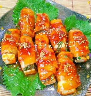 【「みんな大好き♪甘辛ガーリック味おかず」参加中】ビールもご飯も進む!豆腐のピリ辛豚バラ肉巻き