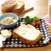 *ホームベーカリーでふわふわ食パン*