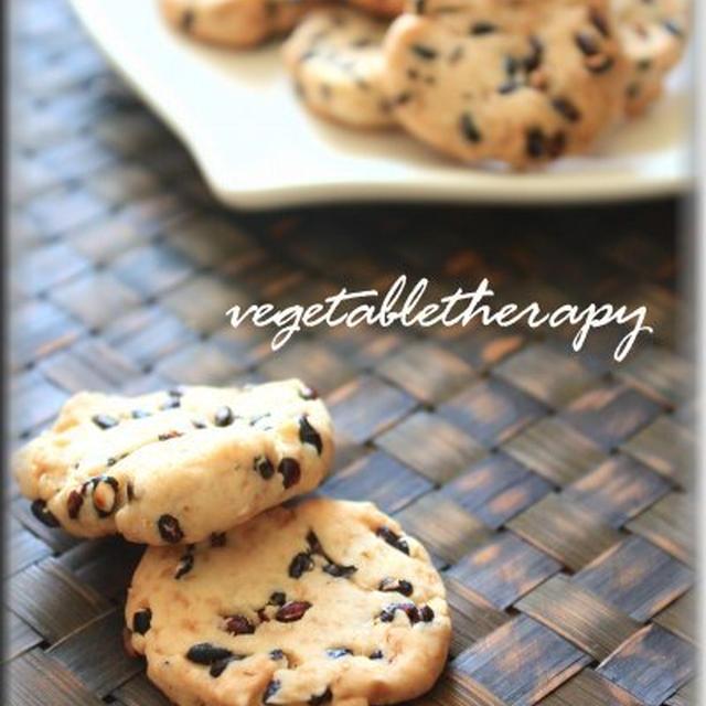 マクロビスイーツ♪黒米クッキー