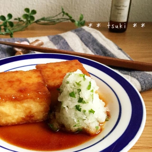 簡単*速攻*ヘルシー♪厚揚げ豆腐の生姜醤油焼き&大葉おろし