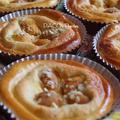 枇杷のタルトパン