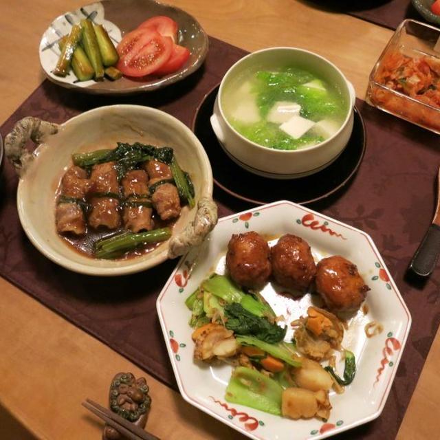 ミルフィーユ東坡肉で「時短中華」の晩ご飯 と フウセントウワタの風船割れた~♪
