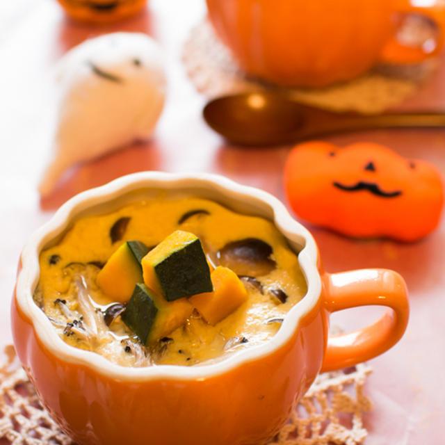 かぼちゃのハロウィン茶碗蒸し♪