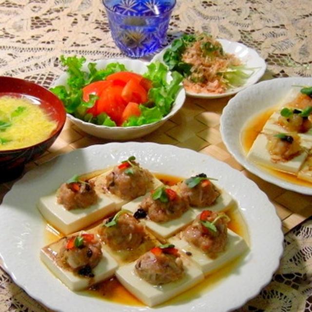 「豆腐のひき肉詰め蒸し」、「豆腐のエビミンチ詰め蒸し」