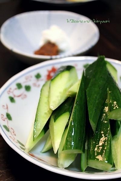 胡瓜の、サワークリーム味噌