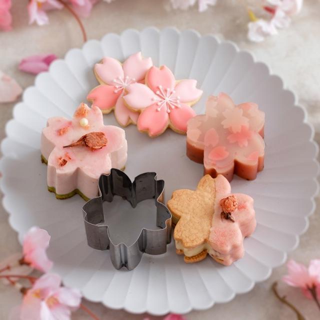 いろいろ使える桜クッキー型