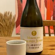 桃川 ワイン酵母仕込み 大吟醸酒純米酒