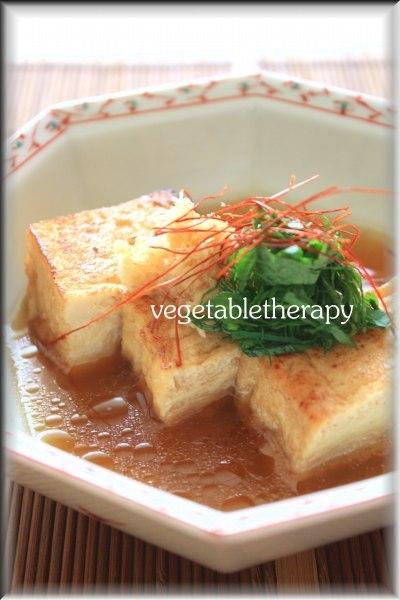 絹揚げの焼き出汁豆腐