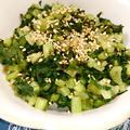 大根葉の基本のだし炒め♡ 使い切りレシピ by とまとママさん