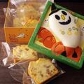 秋の深い味わい♪簡単本格マロングラッセのパウンドケーキ☆Suipa.の容器モニター「フェルト飾り 貼箱 ハロウィンゴースト」