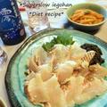 お刺身をもっとおいしく「ノドグロの昆布締め」澪と楽しむパーティーレシピ