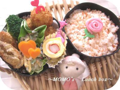 11月19日(金)~鶏団子フライ~