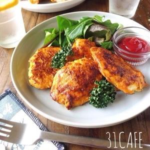 間違いない美味しさ!「鶏むね肉×チーズ」の最強レシピ5選