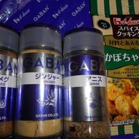 【レシピブログ】<生姜入り甘酒>♬