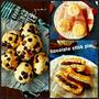 ♡お菓子レシピ3選【ホットケーキミックスde作る♪お菓子*冷凍パイシート*お豆腐*レモン】