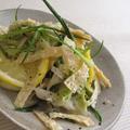 カリカリ揚げ湯葉とプンタのレモンマリネ