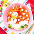 発酵食品で美腸になる♡トマトと甘酒の手作りシチュー