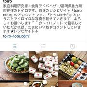 Instagramフォロワーさん1万人ありがとうございます!