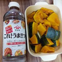 「ヤマサ ぱぱっとちゃんと これ!うま!!つゆ」で、かぼちゃの煮物