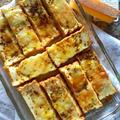 乗せてトースターでほっとけ焼き 簡単 チーズ焼き 厚揚げのハーブしょうゆ風味 日本酒に合う