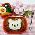 夢農家さんの野菜で挽き肉とトマトのカレーライス弁当(*^-^*)/こんにちは先日...