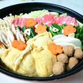 にんにく味噌鍋のレシピ