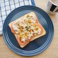 ツナマヨカレートースト#簡単#節約#時短#朝ご飯#パン