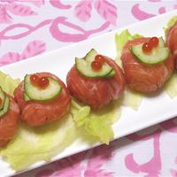 パルマハムで簡単豪華なおもてなし、キュートな手鞠寿司。