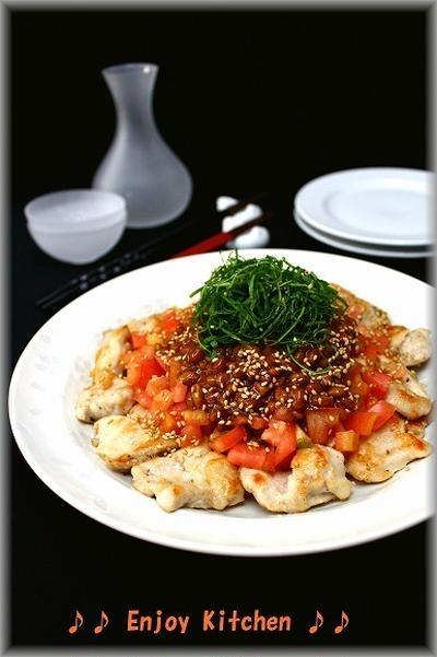 【ミツカン金のつぶ納豆】鶏胸肉と味噌納豆トマトのコラボ