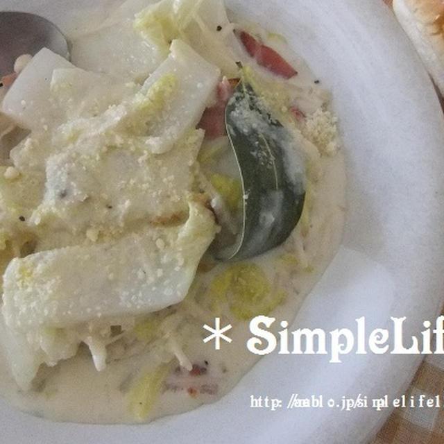 ほっかほか白菜たっぷり超簡単ミルク煮!