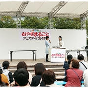 ■お料理トークショーを行いました♪(´・ω・)ノ■ みやぎまるごとフェスティバル2017
