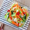 毎日食べて野菜不足解消!彩り温野菜