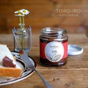 本場ベルギーの味!と、今年の桜、今日のレシピ