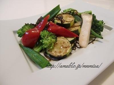 ベジタブル♪夏野菜のグリル