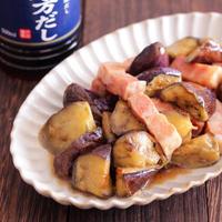 【レシピ】なすとベーコンの炒め煮