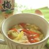 レンジでキャベツと人参の梅だしスープ