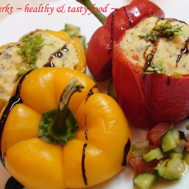 パプリカのファルシ~とうもろこしと夏野菜のフィリング~