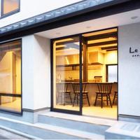 ミシュランレストランの姉妹店。 Le sel が京都に誕生!世界初の…?!!✨