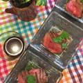 おもてなし・家飲みにスパイス利かせてフライパンで美味しく簡単!!ローストビーフ by pentaさん
