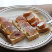 『柿トースト』栄養満点♪朝食にお勧め!