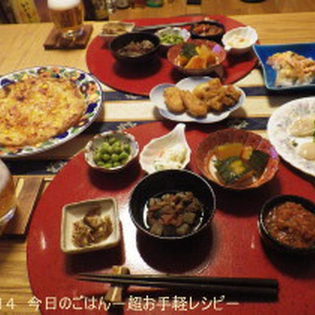 3/2の晩ごはん 作り置き+買い惣菜で10品♪ すじこんやほたてもほぼ並べただけですが(^_-)-☆