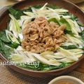 ジンガリ黒酢ダレで美味しいお鍋 by すー太郎さん