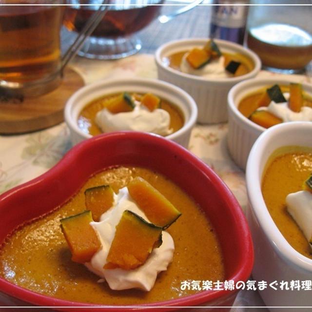 ♪モニター♪簡単&楽しいハロウィンレシピ かぼちゃのプリン&ハニージンジャーティー