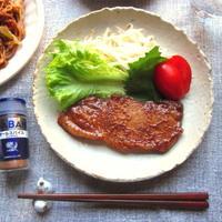 『GABANオールスパイス』で豚の味噌漬け焼き☆