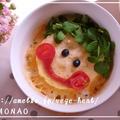 レンジで2分♪ふわふわオムライスドライカレー  by MOMONAOさん