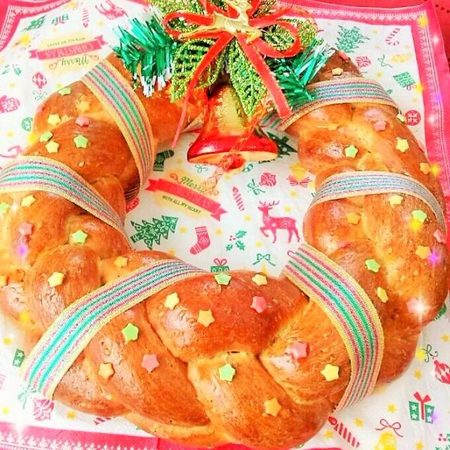 ★食べるバージョン★100円ショップグッズdeクリスマスリースパン